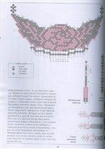 Просмотров: 60. комплект Схемы Источник: biser.info.