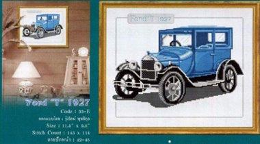 Влюбленный автомобиль - Схема для вышивания крестиком.  Вышивка крестом автомобиль.