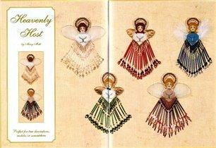 Ангелочки с бисерными юбочками.