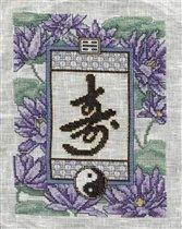 Схемы вышивки крестом, бесплатные схемы вышивки.  Категория.  Схема для вышивания китайских иероглифов.