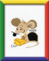 Страна производства:Россия Торговая марка:Веселая Пчелка Техника исполнения:Счетный крест.