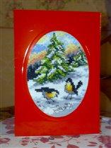 открытки с вышивкой