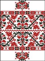 Схема - Узор-22, фото 1 - Схемы для вышивания крестиком.