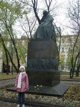 дом-музей Гоголя