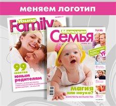 Журнал Young Family сменил название