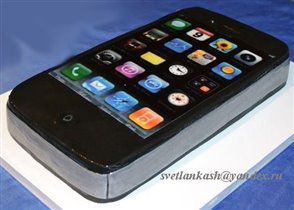 ���� iphone