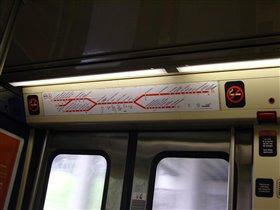 5 концов у ветки в метро :)