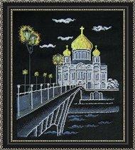 Набор для вышивания Храм Христа Спасителя, ОВЕН 456 купить в санкт петербурге Шале, Aida 14, Счетный крест, Бисер.