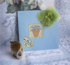 Весення открытка (проект) от Мамы Пелагеи