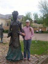 Дмитров. Учительница гимназии