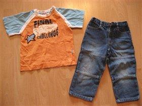 Магазины одежды для беременных в пушкино - адреса справочная
