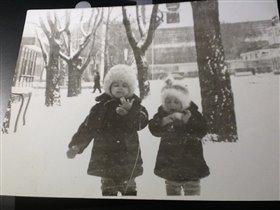 Мы с сестренкой :)