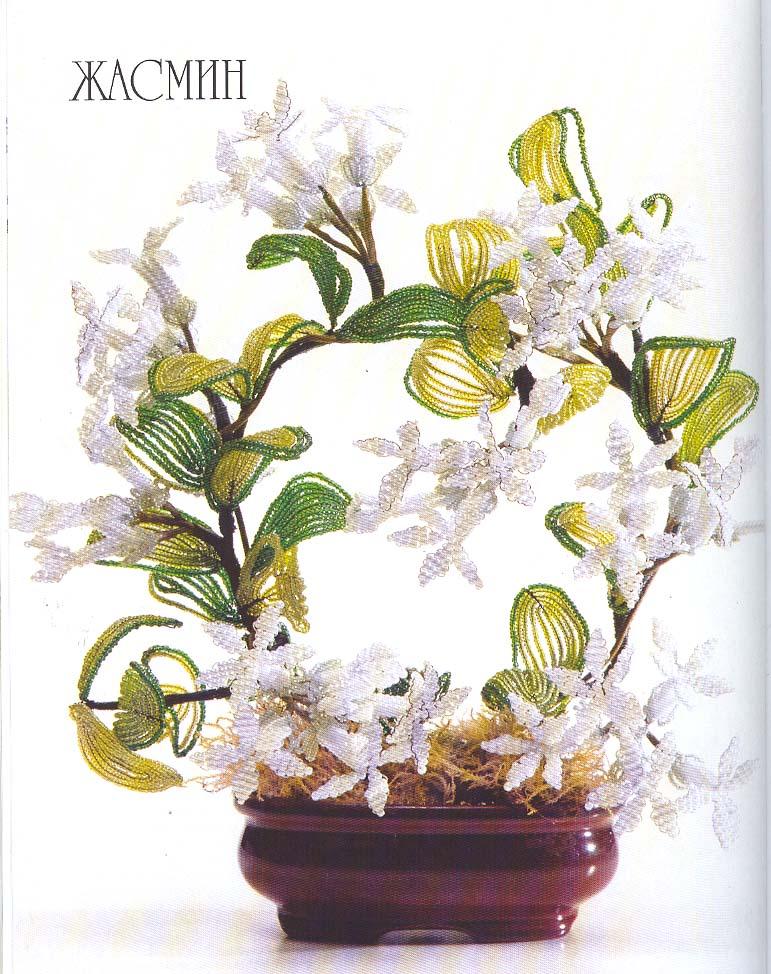 Картинки цветы из бисера схемы 2