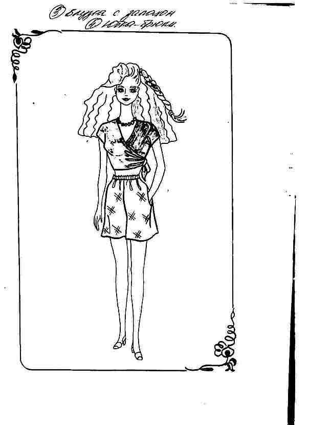 Как нарисовать маску Джейсона - Рисуем Поп