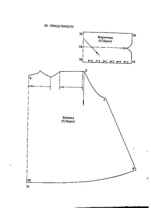 Выкройка тильда-лось