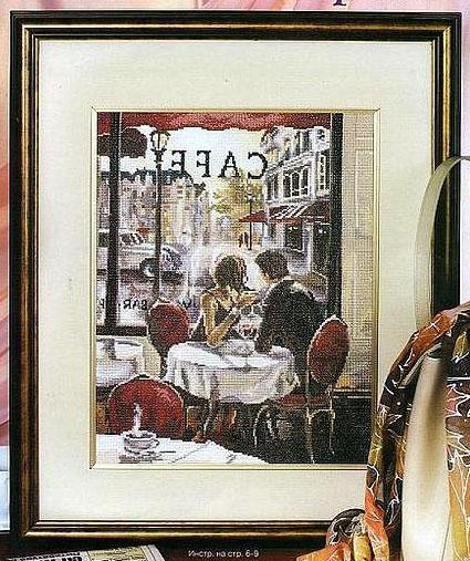 Вышивка завтрак в париже