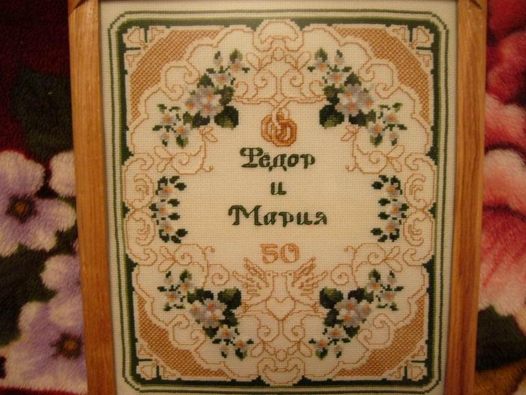 Открытки на годовщину свадьбы бабушке и дедушке