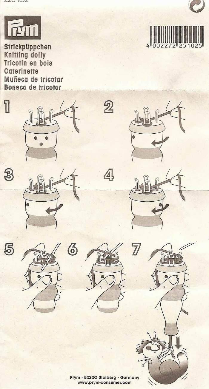 нирвана схема для плетения