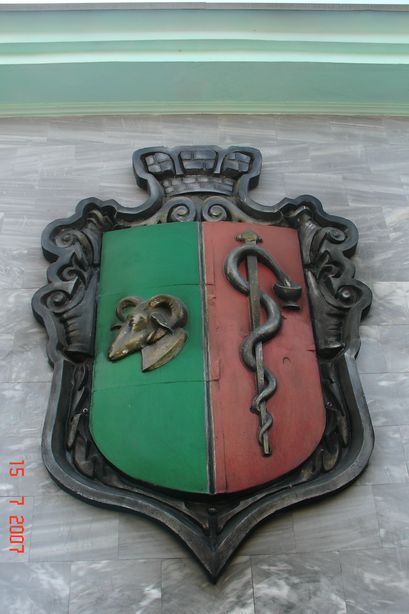 герб евпатории