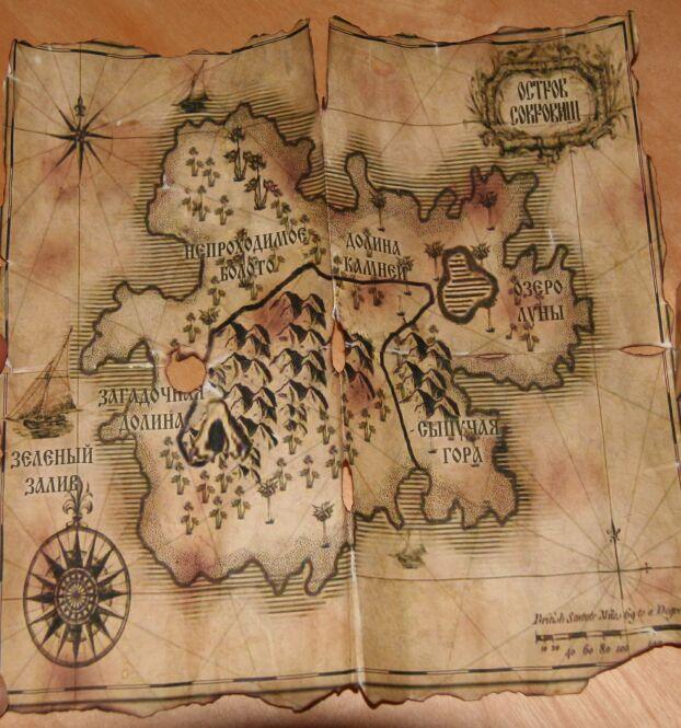 Карта острова сокровищ!