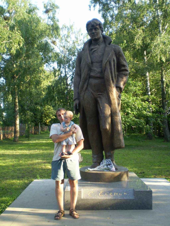 Памятник с есенина с константиново