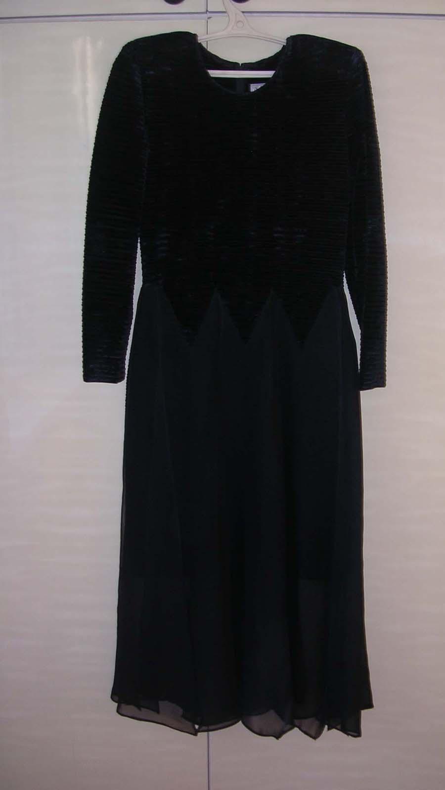 вечерние платья в люблино недорого - Каталог платьев.