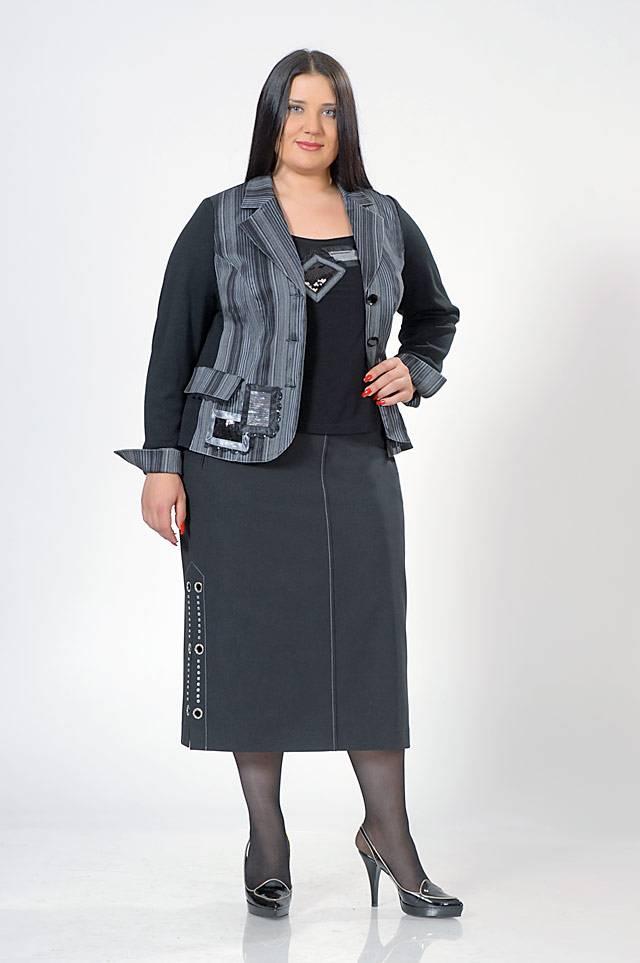 Одежда Женская Делового Стиля Для Полных Киргизия