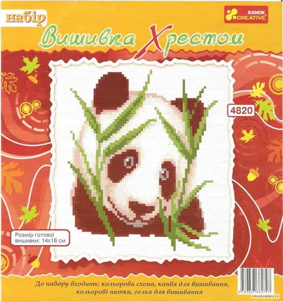 """Название: Буклет со схемой для вышивки крестиком  """"Панда """" Издательство:Ranok Creative Год: 2009 Формат: jpg Размер..."""