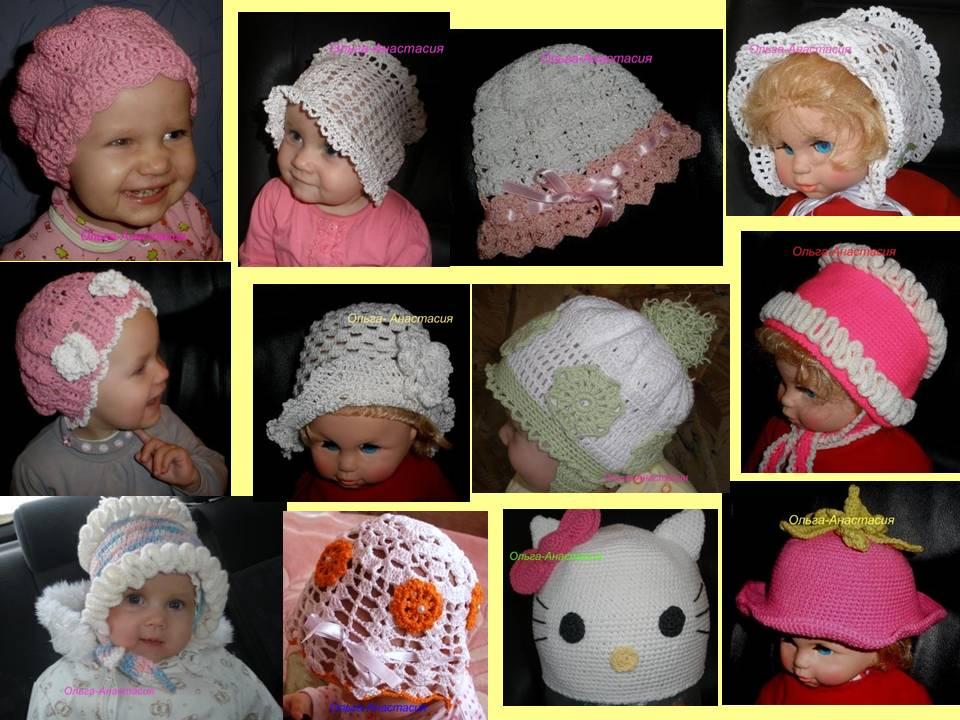 Новое детское вязание шапочек