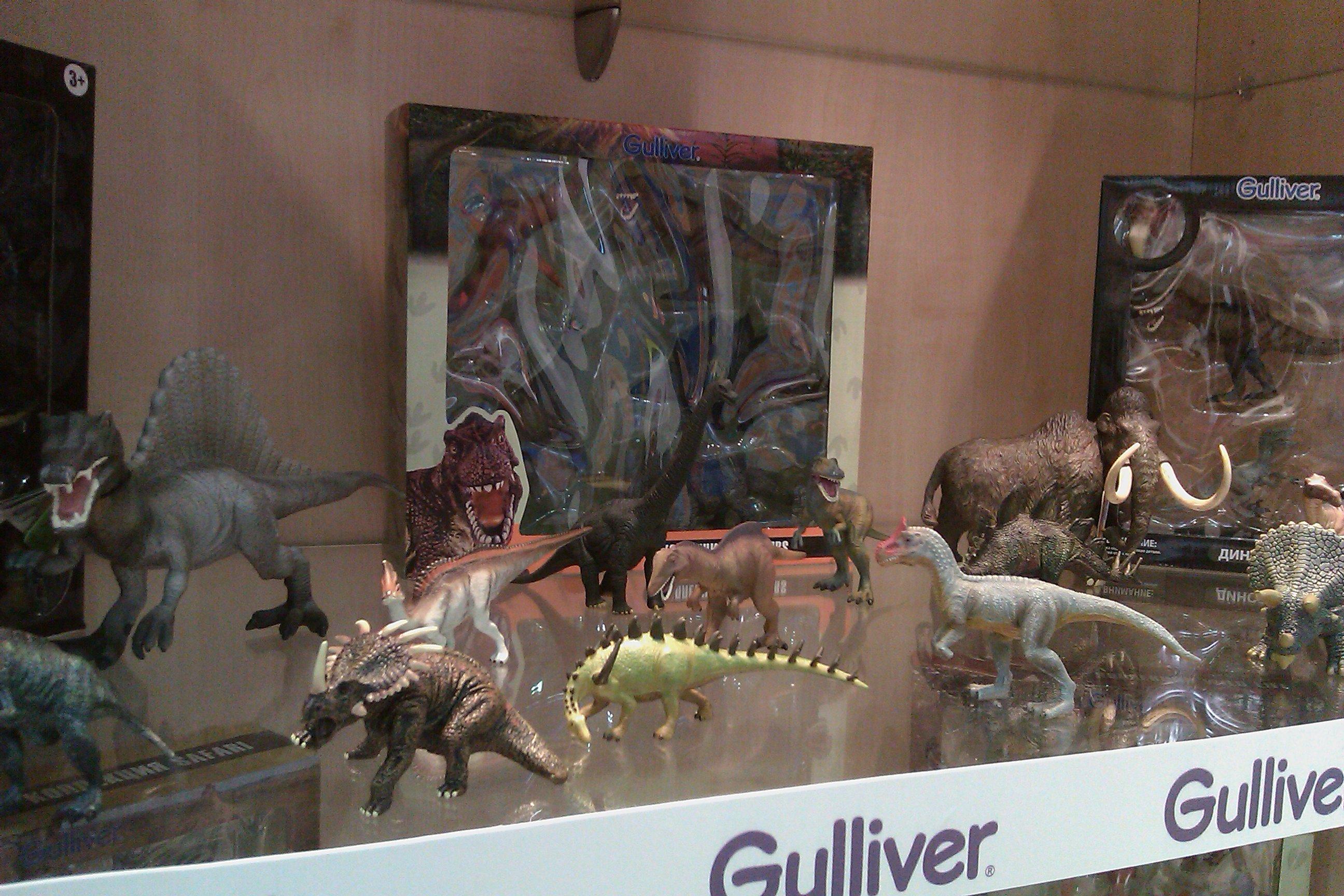 Динозавры от Гулливера