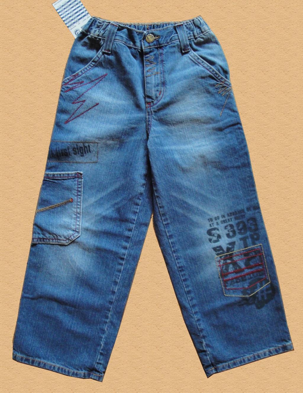 Глория джинс онлайн