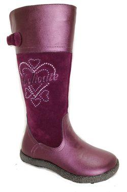 Обувь Фламинго