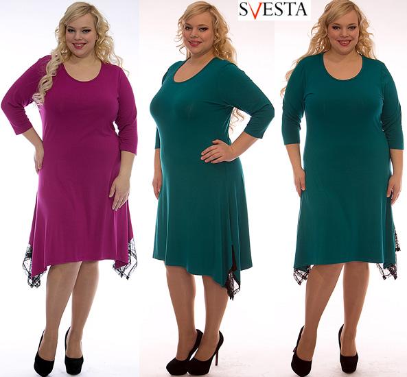 Финская Женская Одежда Больших Размеров С Доставкой