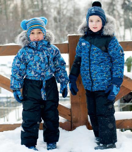 Зимние Костюмы Детские Хорошие