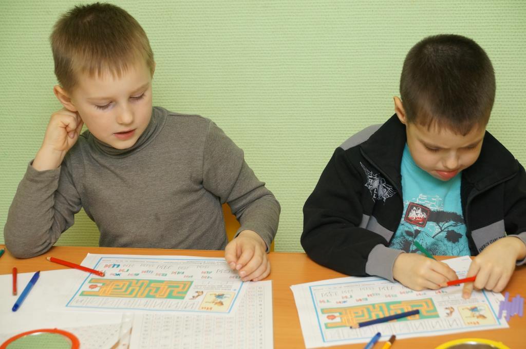 Домашние условия школьника