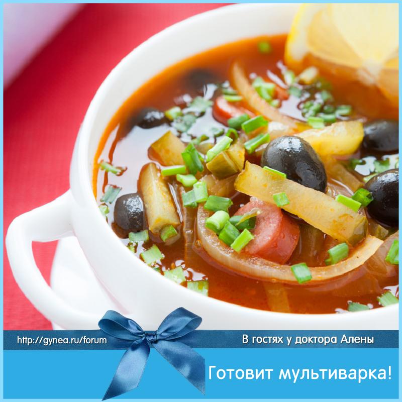 рецепт суп солянка с колбасой и с фото