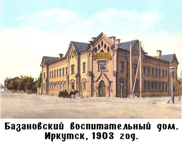 Воспитательный дом фото