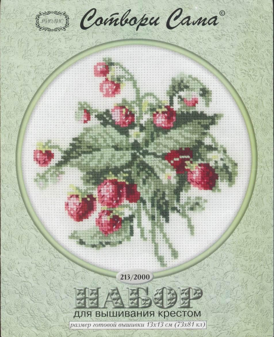 Бутоньерка схемы для вышивки