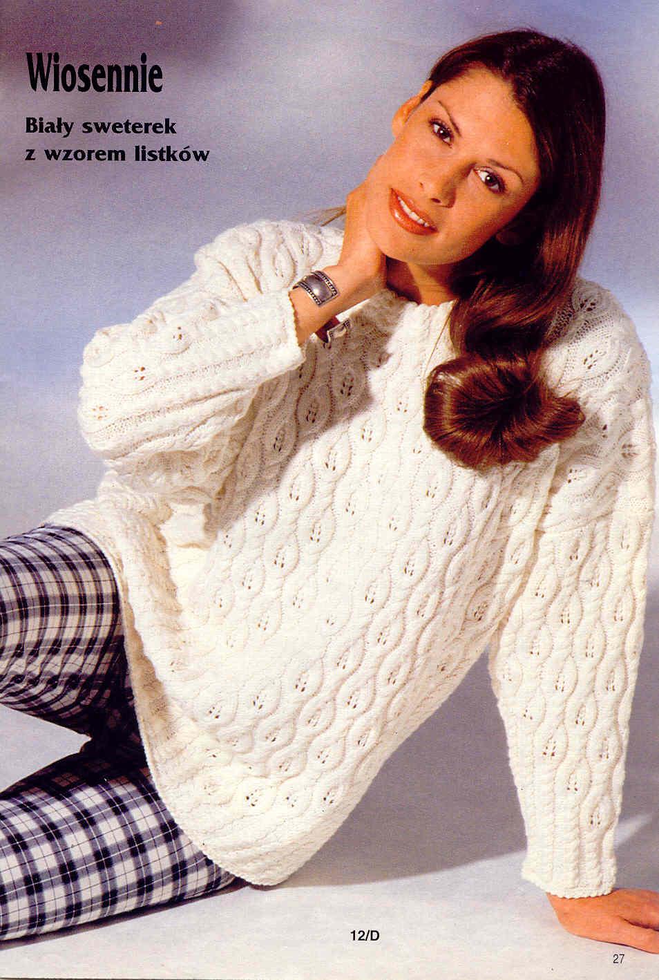 Вязаный белый пуловер доставка