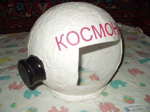 Как сделать шлем космонавта сделать своими руками