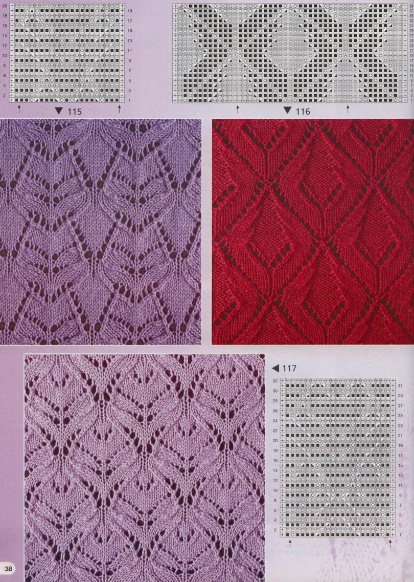 Узоры для вязания спицами » Более 750 схем с описанием 13