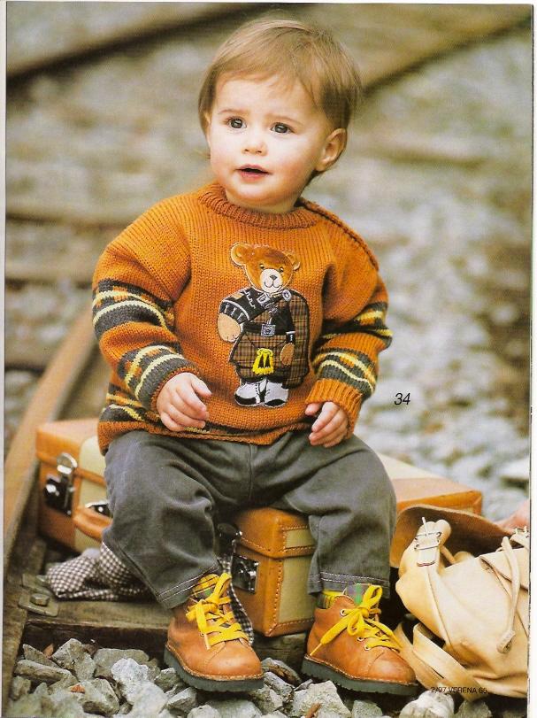 Вязаный Джемпер Для Мальчика С Доставкой
