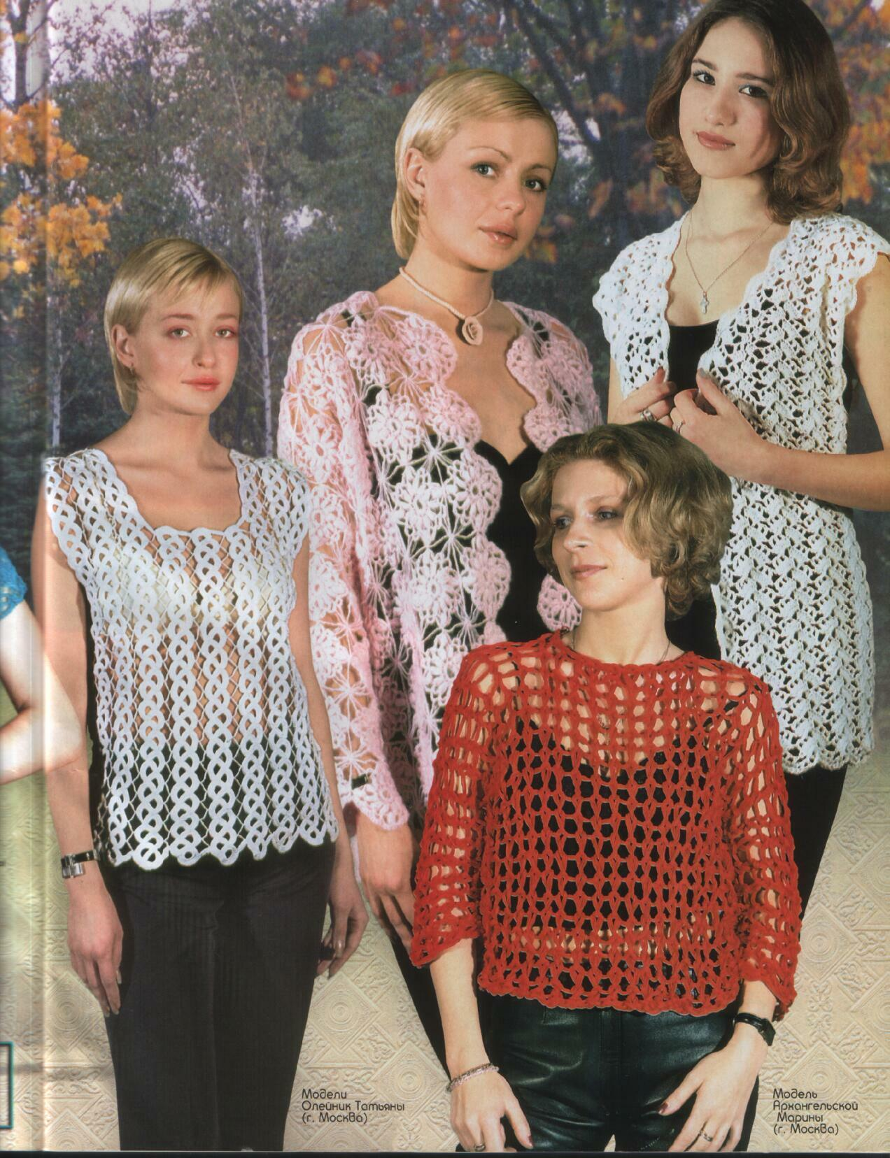 Салон Модна лялька 5