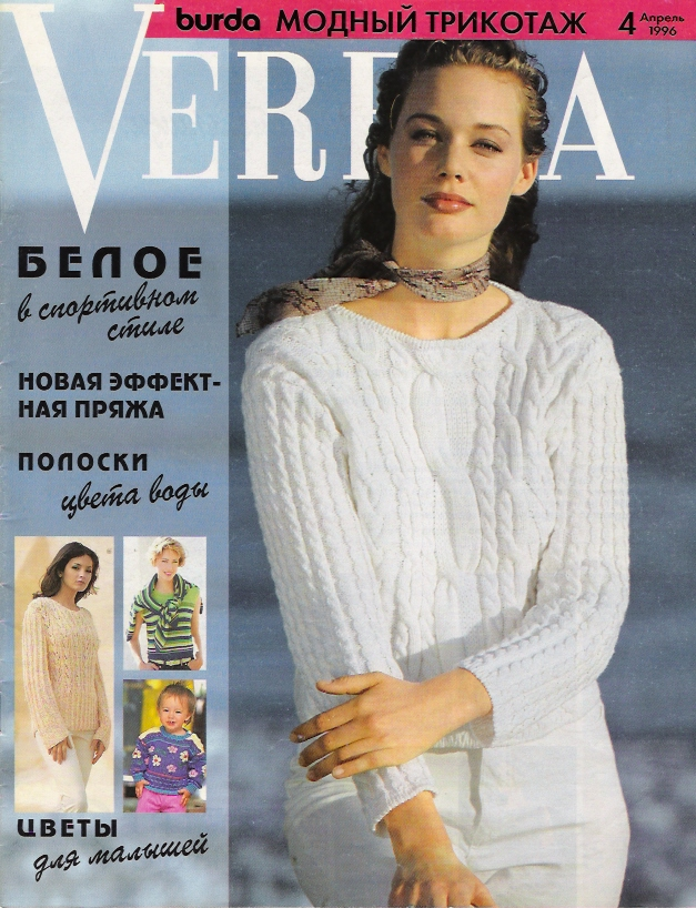 Мир Вязания-Журналы Летние Блузки