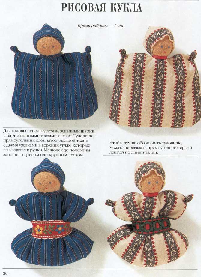 Мягкая кукла из ткани своими руками 99