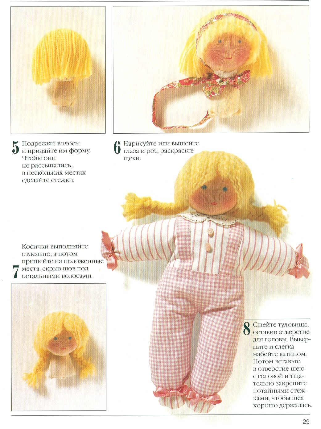 Поделки: Журнал для куклы своими руками 52