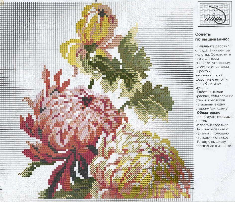 Хризантемы - Схемы и наборы вышивки бисером крестом