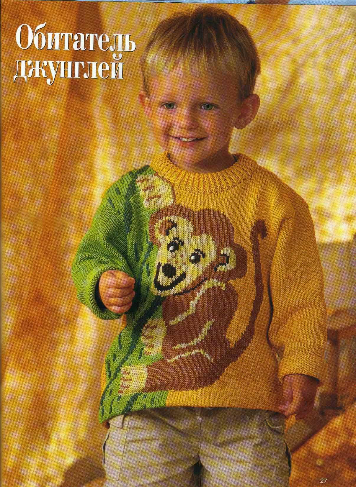 Разноцветное вязание спицами детям 88
