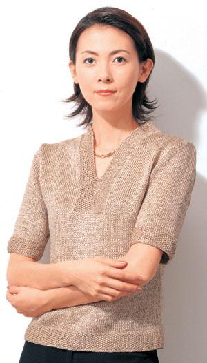 Японская Блузка В Спб