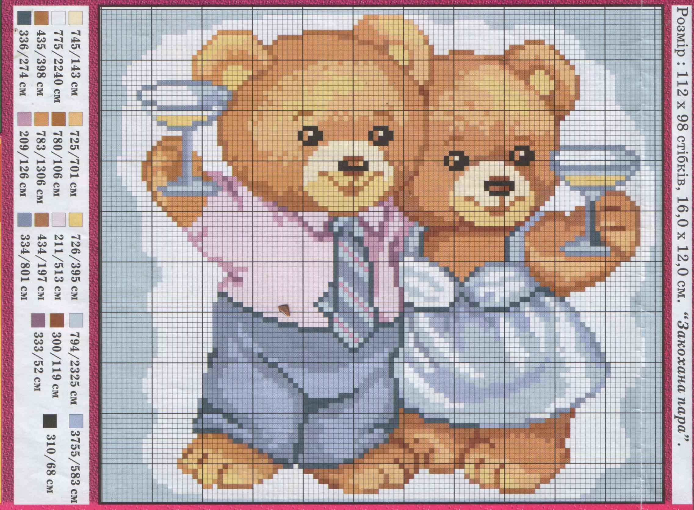 Вышивка ребенок и мишка